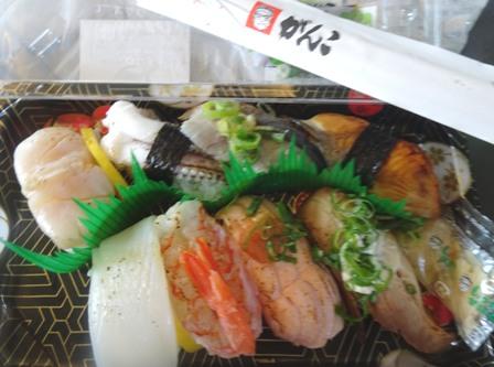 がんこ寿司.JPG