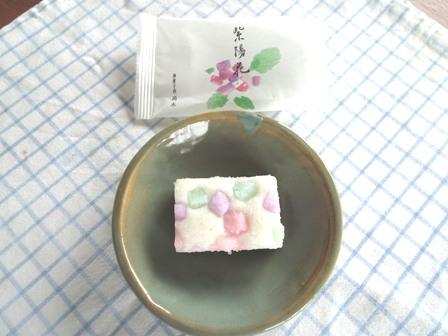 アジサイのお菓子.JPG