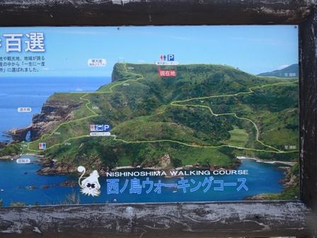 コース西ノ島ウオーキング.JPG