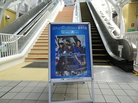 コードブルー.JPG