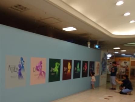 ディズニー展.JPG