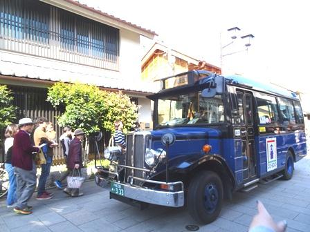 バス観光ボンネット.JPG