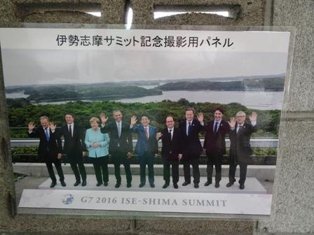 メンバーサミット.JPG
