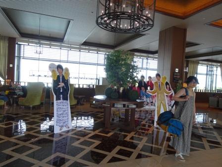 ロビーホテル三日月.JPG