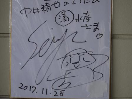 中井さん鉄旅.JPG