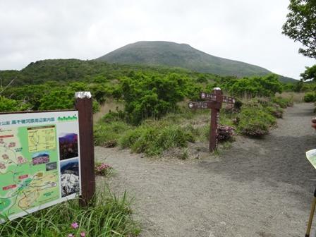 中岳2.jpg