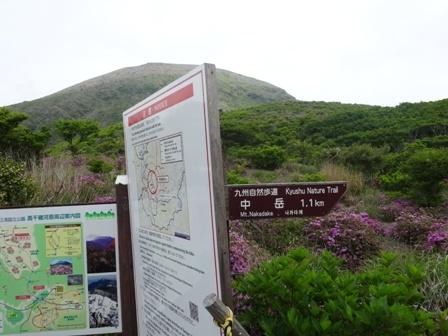 中岳.jpg