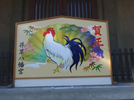 井草八幡宮2.JPG