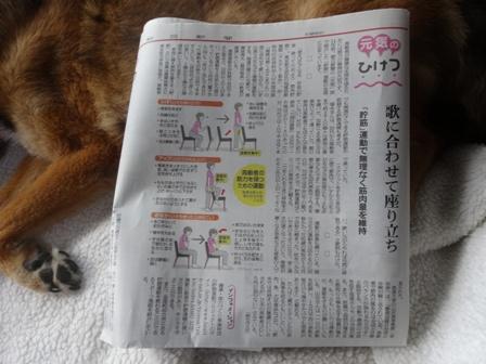 元気の秘訣.jpg