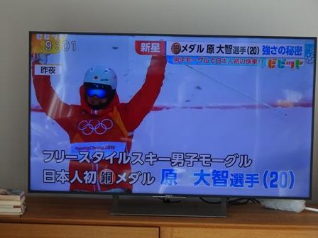 冬オリンピック.JPG
