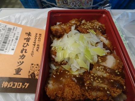 品川駅弁.JPG