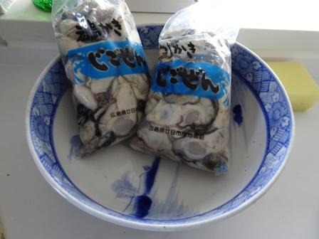 商品のカキ.JPG