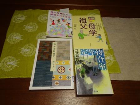 図書館の新刊.JPG