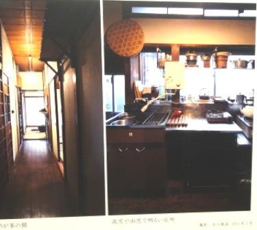 大正時代の台所.JPG
