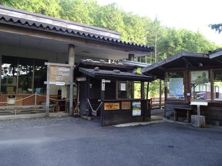 山の駅.JPG