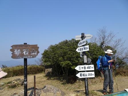 山頂.JPG