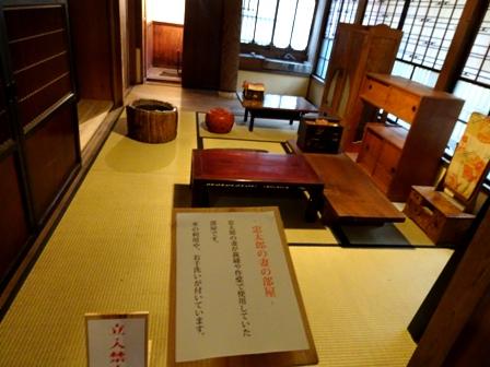 当主の妻の部屋.JPG