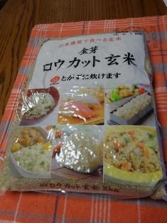 玄米.jpg