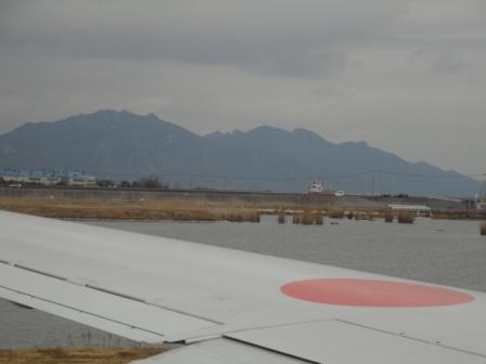 裏宮島.jpg