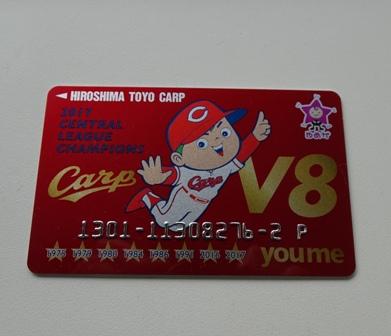 記念カード.JPG