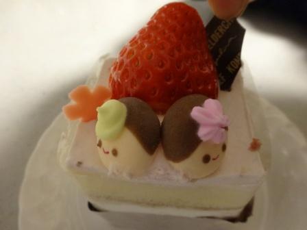 雛ケーキ.jpg
