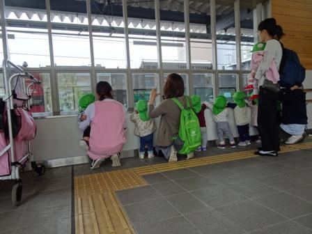 駅の見学.JPG