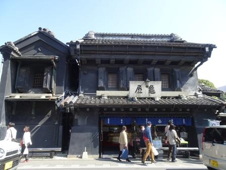 1川越倉町.JPG