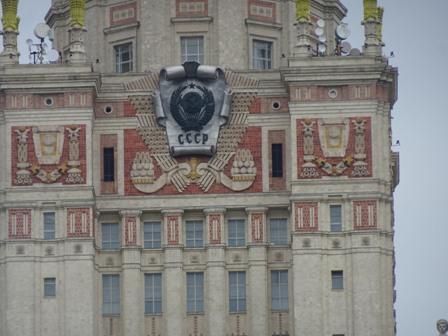 2モスクワ大学.JPG