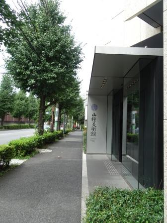 2山種美術館.JPG