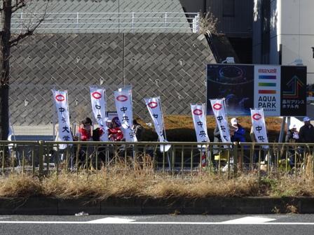 2箱根駅伝復路.JPG