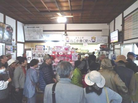 2芦ノ牧温泉駅.JPG