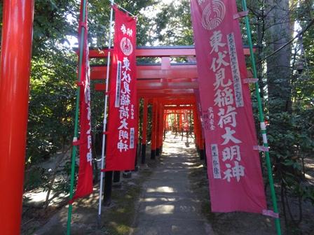 3東伏見稲荷神社.JPG