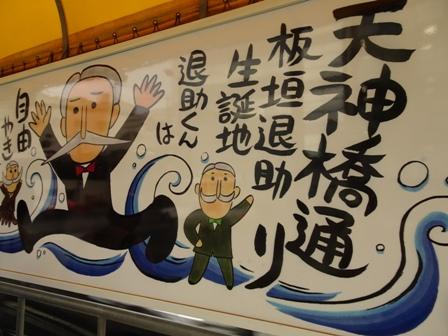 4西原理恵子.JPG