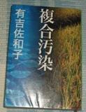 20060907KOREA.jpg