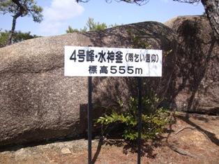 DSC03180.JPG